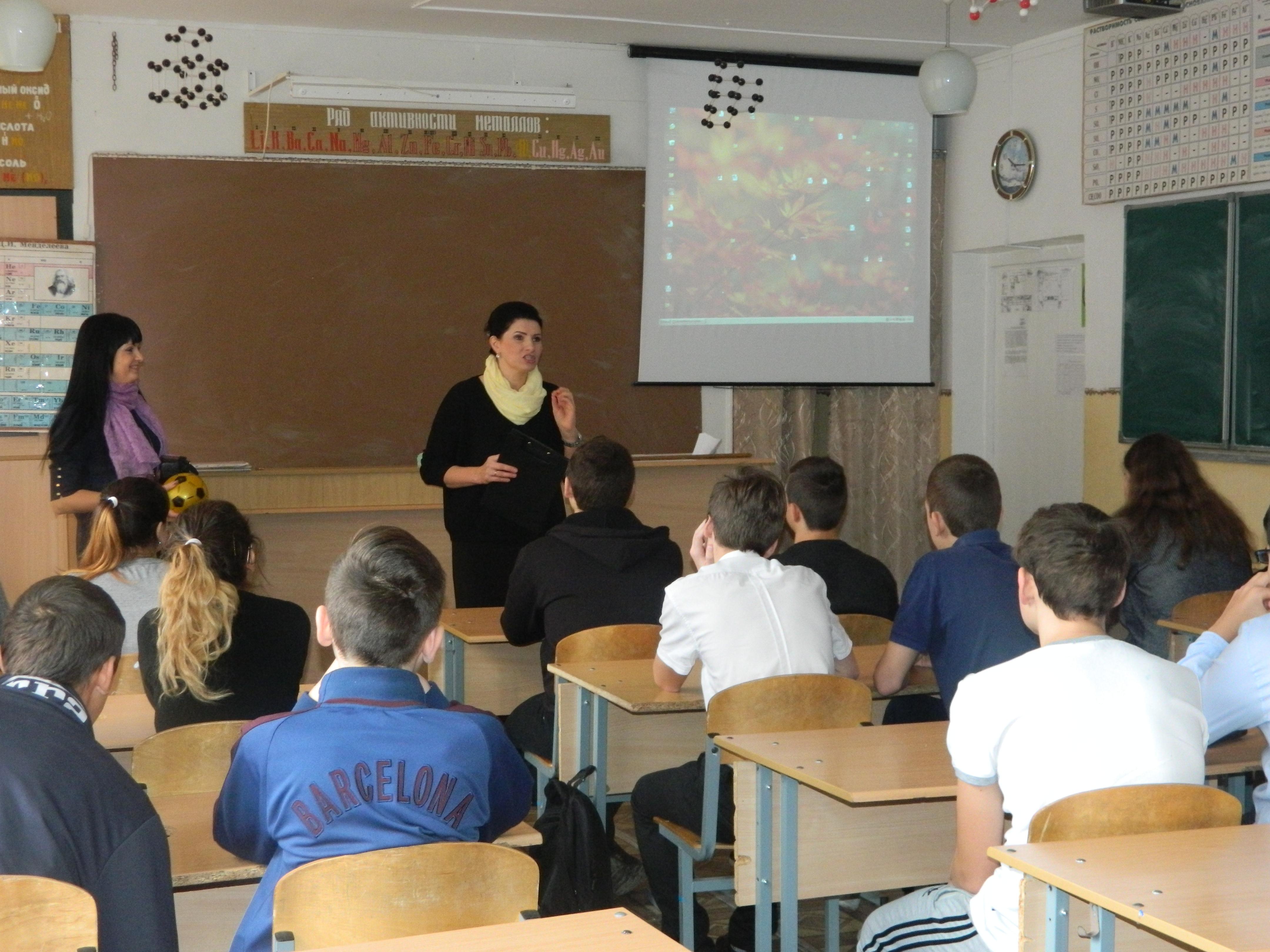 план проведения мероприятия в школе образец