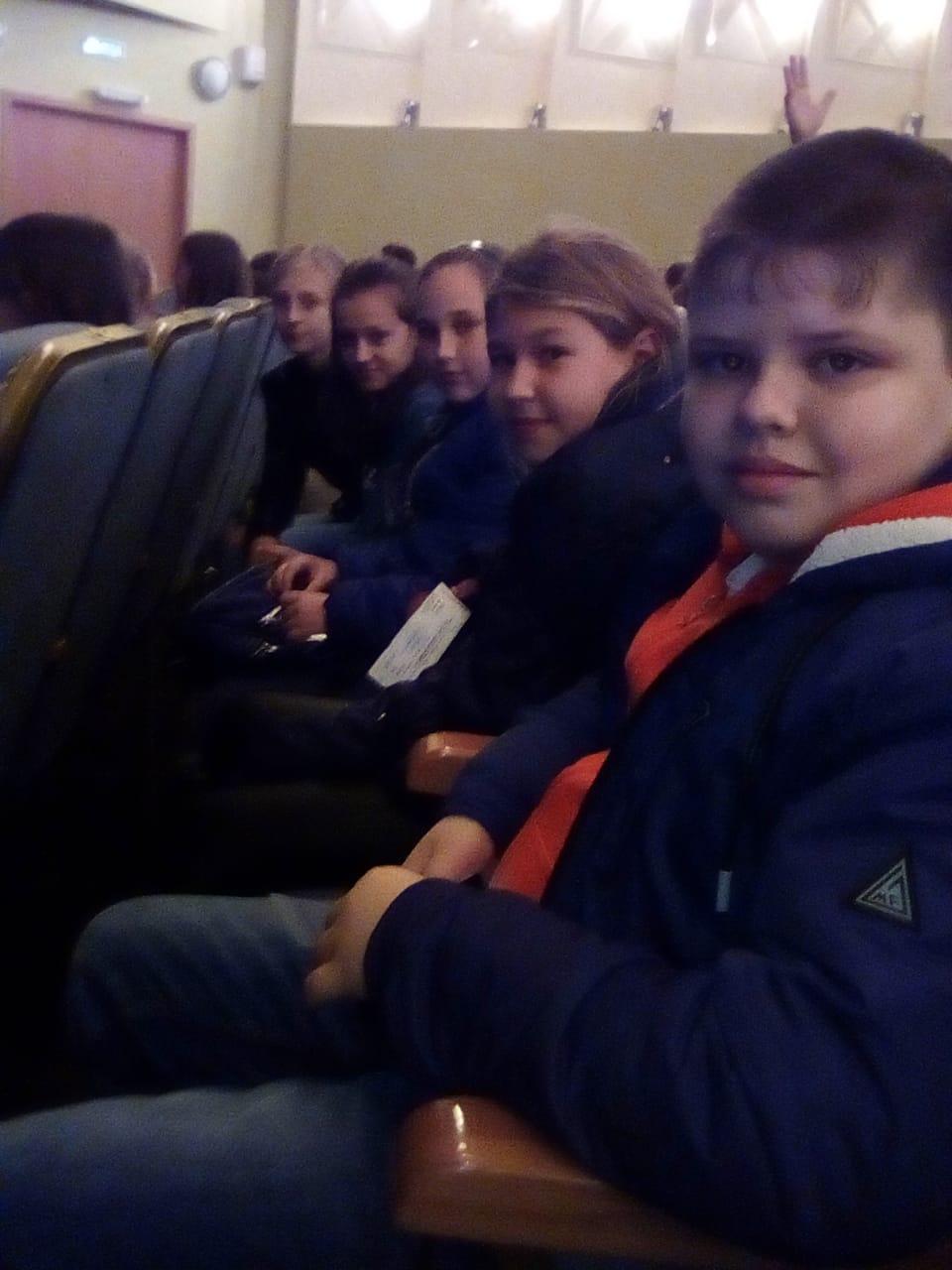 кинотеатр 5 классы