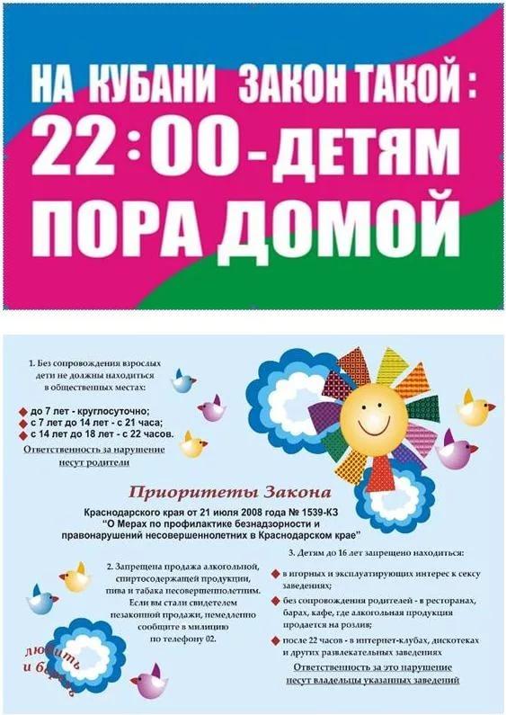 2020-07-20-10-54-13