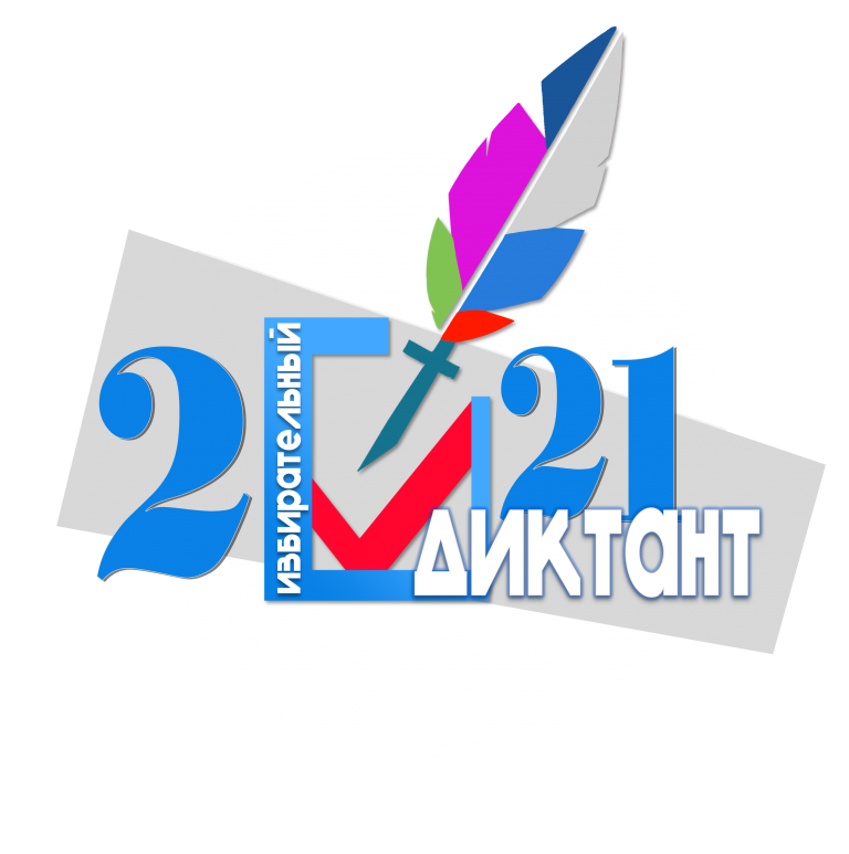 27.04.2021_4